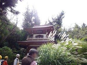 Kitakamajyochiji